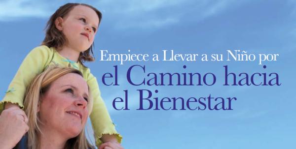Spanish_inquire_image